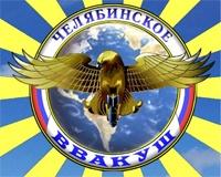 Челябинск может остаться без последнего военного вуза