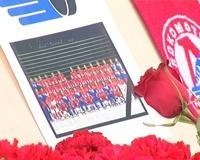 «Трактор» и «Металлург» начнут чемпионат 12 сентября