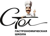 В Челябинске пройдет мастер-класс в английском стиле