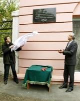 В Челябинске открыли мемориальную доску в память о заслуженном педагоге