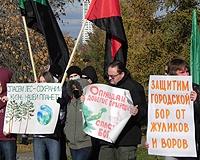 Челябинцы провели митинг против изменений границ городского бора