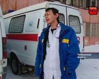 Златоустовский фельдшер отсудил у работодателя 78 копеек