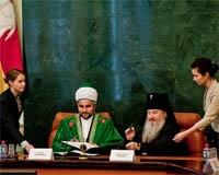 Владыка Феофан и муфтий Ринат Раев подписали соглашение о партнерстве