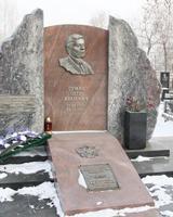 Первый памятник экс-губернатору Петру Сумину появился в Челябинске