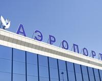 Пассажиропоток в челябинском аэропорту вырос более чем на четверть