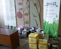 Во время акции «Субботка-переработка» собрано четыре тонны макулатуры
