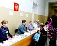 На Южном Урале 200 избирательных участков открылись раньше остальных