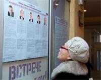 В Челябинской области явка избирателей превысила 43%