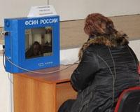 В колониях Южного Урала презентовали «Видеосвидание»