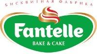 Торты бисквитной фабрики Fantelle взяли золото международного конкурса