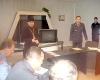 Ярославская епархия наградила дорожных инспекторов