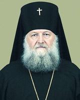 В Ярославле встретили нового архиепископа