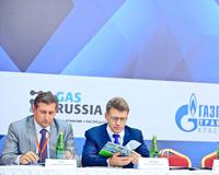 В Краснодаре обсудили развитие газовой отрасли на Юге России