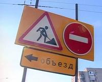 Участок улицы Карасунской в Краснодаре временно перекроют