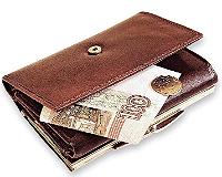 Средняя зарплата на Кубани за год выросла почти на 13%