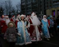 250 Дедов Морозов и 36 Морозиков устроили парад в Рыбинске
