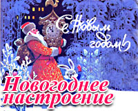 Ярославская епархия собирает пожертвования для детей-сирот