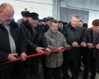 Первая очередь СПХ «Вощажниково» официально открыта