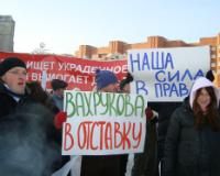 Более трехсот ярославцев приняли участие в марше «За честные выборы»