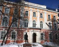Студенты ЯрГУ получили грант Министерства образования