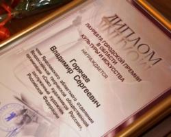 Лучшие сотрудники мэрии Ярославля награждены почетным знаком «За усердие»