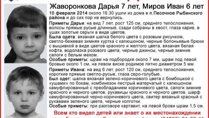 Поиски Даши Жаворонковой и Ивана Мирова продолжаются по всей России