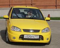 Ярко-желтый цвет Kalina Sport получил название