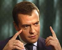 Медведев внес правки в закон о содействии развитию жилищного строительства
