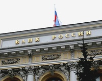 Центробанк согласился построить гостиницу в Сочи за 3,5 млрд