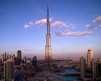 В Китае построят аналог самого высокого здания мира