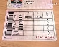 Новые водительские удостоверения - с 1 марта