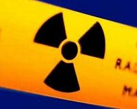 Россия проверяет японские авто на радиоактивность