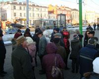 В Ярославле состоялся запрещенный властями митинг