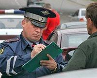 Новые штрафы: для россиян и жителей столиц