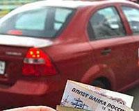 Налог на безопасность включат в цену авто