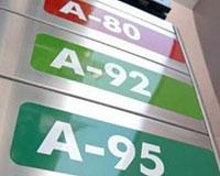 Нефтяники назвали «справедливую» стоимость бензина