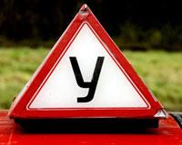 ГИБДД планирует усилить подготовку водителей