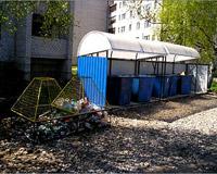 В Ярославской области будут внедрять раздельный сбор отходов