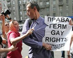Секс-меньшинства попросят защиты у Михальчука?