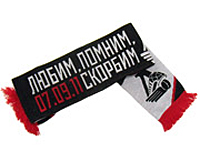 КХЛ выпустила мемориальную атрибутику в память о «Локомотиве»