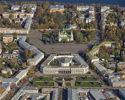 Рейтинг городов: Ярославль ближе к лидерам