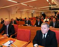 Депутаты перекроили бюджет и планы приватизации