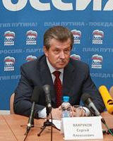 Вахруков попал в список самых медийных «паровозов» Единой России