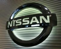 Nissan увеличил план продаж авто в России