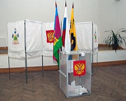 «Белые ленты» соберутся возле администрации Краснодарского края