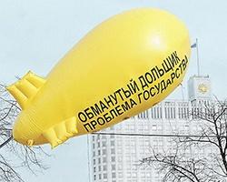 В Ростове обманутым дольщикам достроят три дома