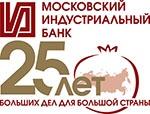 АСВ передало ОФЗ для повышения капитализации ПАО «МинБанк»