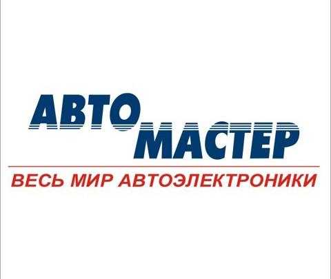 Новый интернет-магазин автоэлектроники