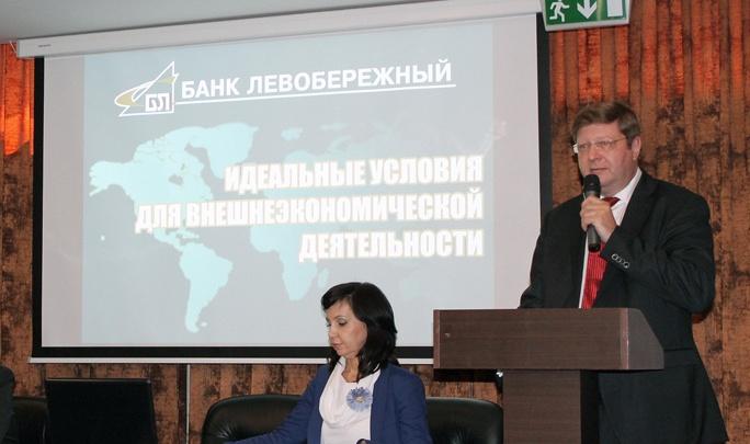 Эксклюзивный семинар по ВЭД: о валютном законодательстве из первых уст