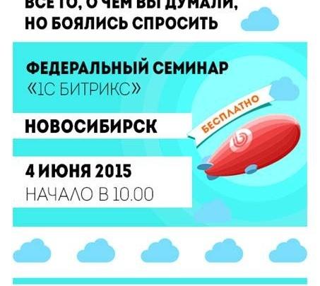 Секреты успешного интернет-магазина от компании Kontur